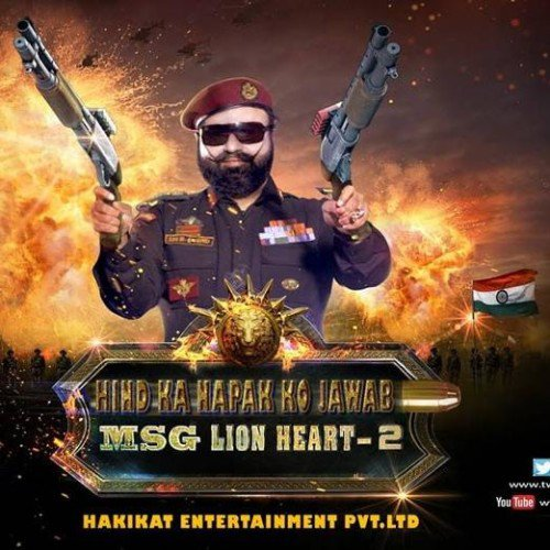 gurmeet-ram-rahim-new-movie-trailer-released_1485519226